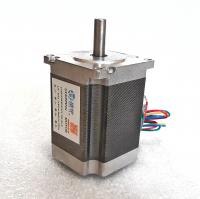 Шаговый двигатель Nema23 2.2Nm 3 Ампера 80мм