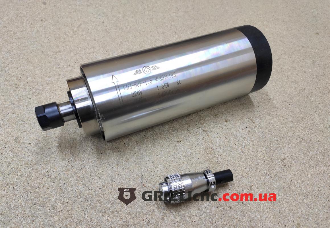 Шпиндель GDZ 1,5кВт 220В цанга ER16 воздушное охлаждение (3 подшипника) | Фото: 1