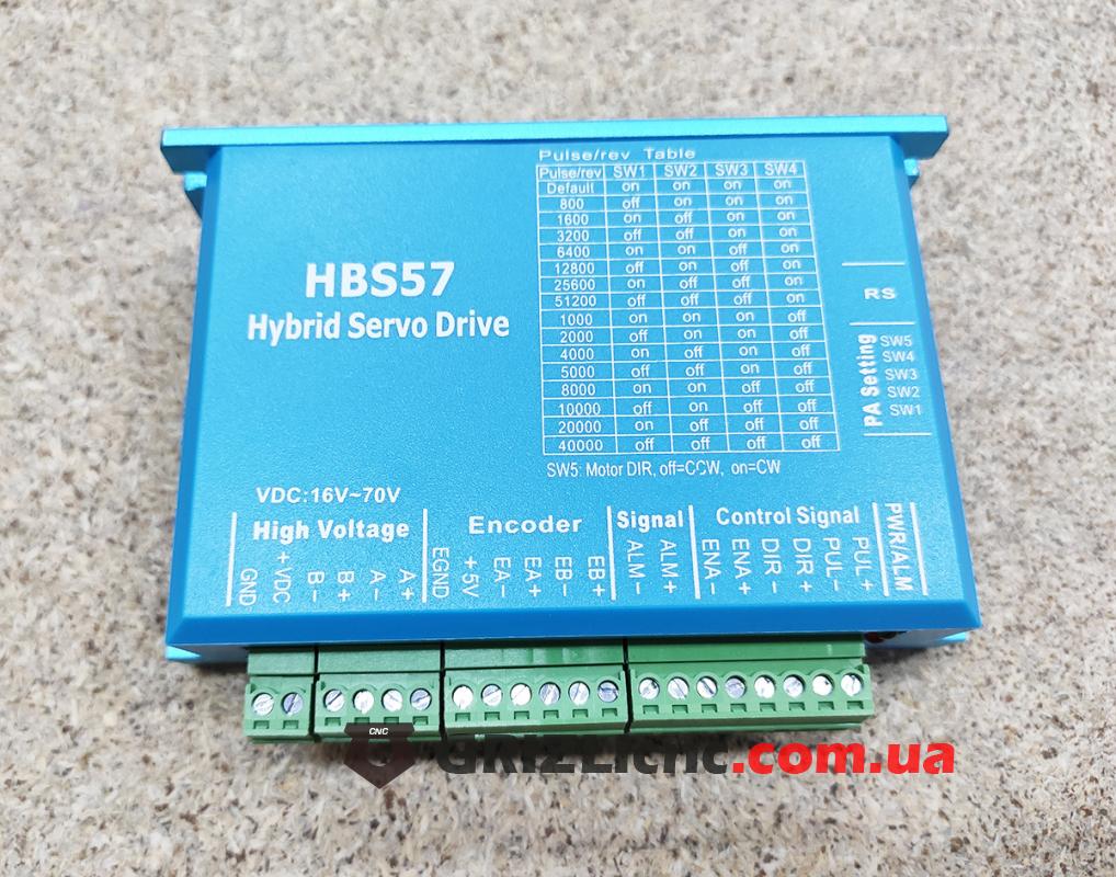 HBS57 - Драйвер гибридного двигателя с обратной связью  | Фото: 1