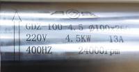 Шпиндель GDZ 4,5кВт 220В цанга ЕR20 водяное охлаждение (4 подшипника) - Фото: 2