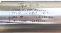 Шпиндель ZY 2,2кВт цанга ЕR20 водяное охлаждение (4 подшипника)