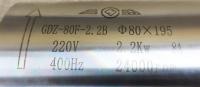 Шпиндель GDZ 2,2кВт 220В цанга ER20 воздушное охлаждение (3 подшипника) - Фото: 3