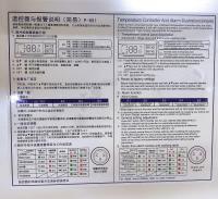 CW-5000 - Чиллер для лазерной трубки CО2  - Фото: 6