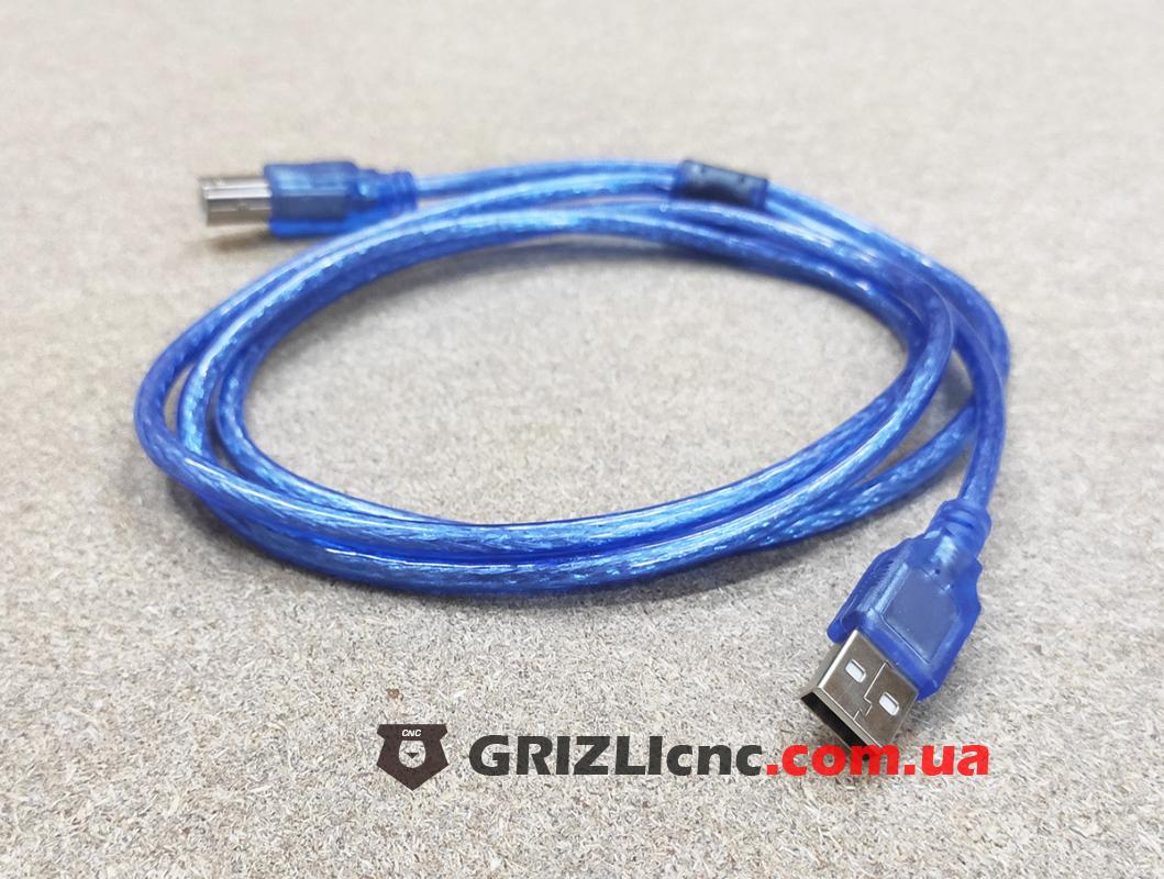 USB кабель экранированный с ферритовым фильтром - 1.5 метра | Фото: 1