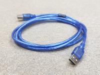 USB кабель экранированный с ферритовым фильтром - 1.5 метра