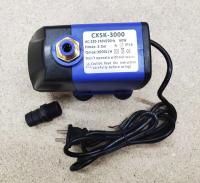 Погружная помпа 60Вт для охлаждения лазерной трубки CO2 - Фото: 4