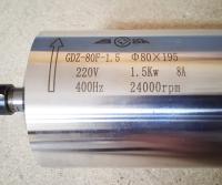 Шпиндель GDZ 1,5Квт 220В цанга ER11 воздушное охлаждение (3 подшипника) - Фото: 4