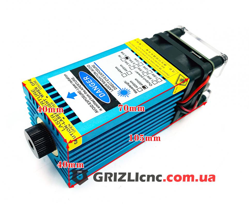 Светодиодный лазерный модуль 5,5 Ват (15Вт в импульсном режиме) | Фото: 1