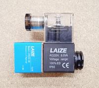 Пневматический электроклапан 2V025-08 24/220В - Фото: 5