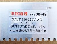 Блок питания 48В 10А 480Вт - активное охлаждение - Фото: 8