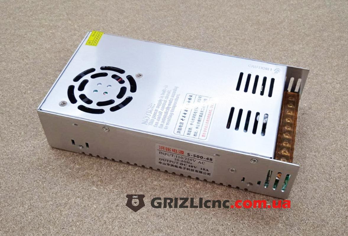Блок питания 48В 10А 480Вт - активное охлаждение | Фото: 1