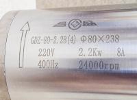 Шпиндель GDZ 2,2кВт 220В цанга ЕR20 водяное охлаждение (4 подшипника) - Фото: 7
